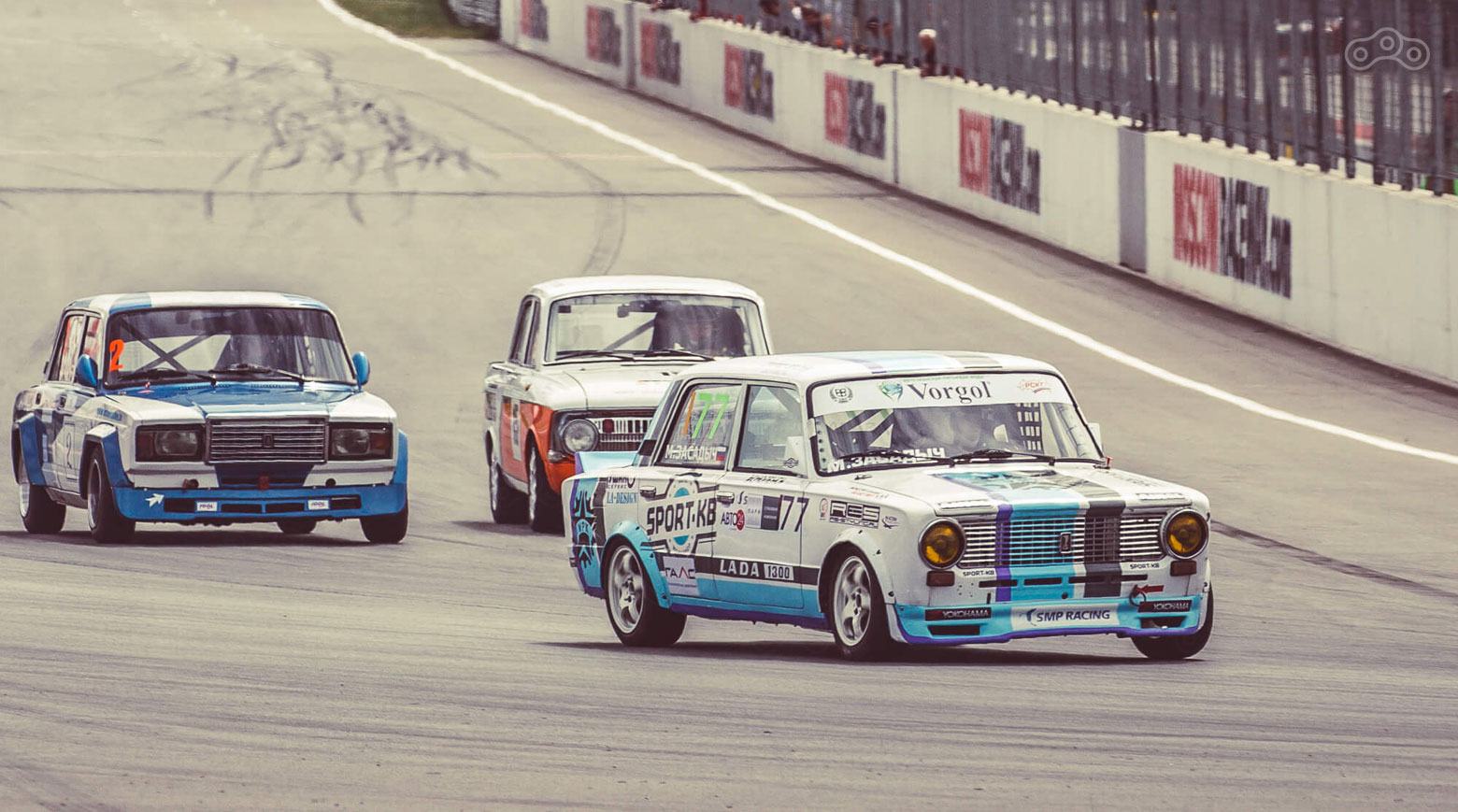 Moscow Classic Grand Prix Race 2014