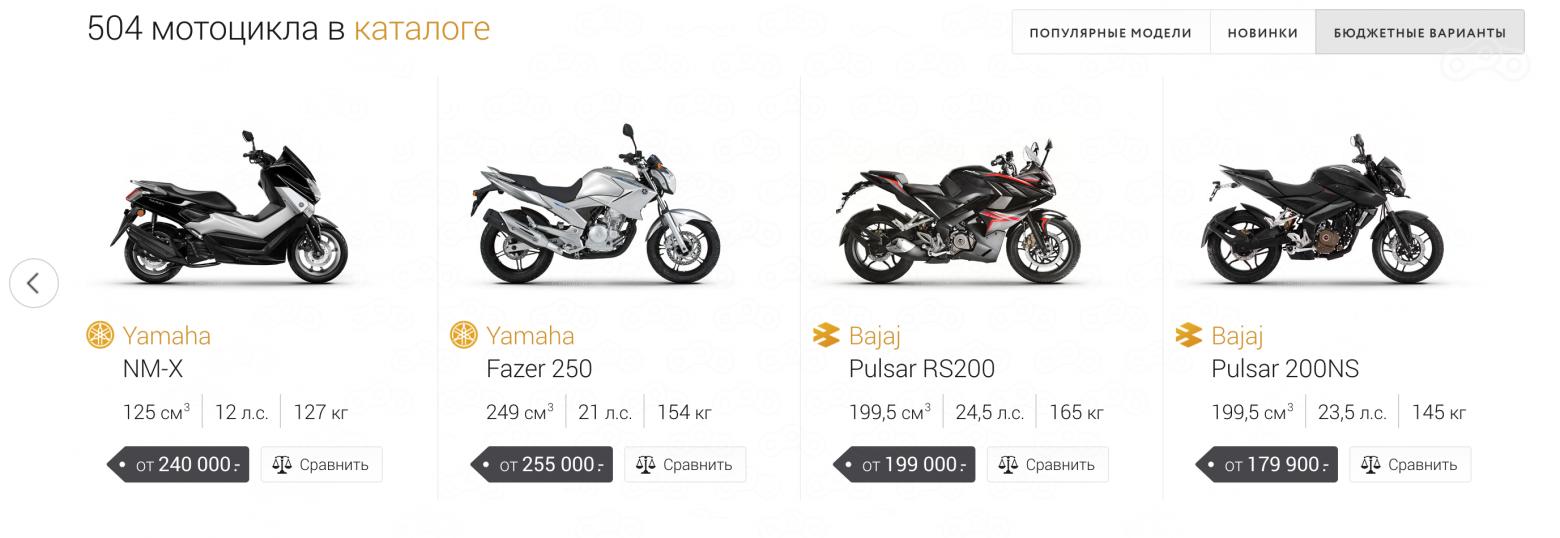 Обои Мотоцикл, просто монстр, хром. Мотоциклы foto 2