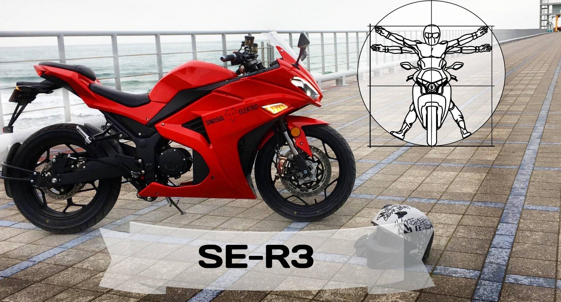 Новый электрический мотоцикл SE-R3: китайская копия, превзошедшая оригинал?