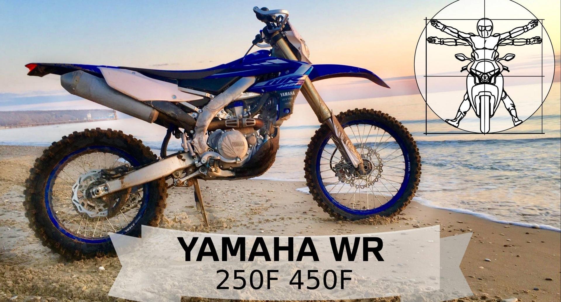 Yamaha WR250F и WR450F: Эндуро для каждого!