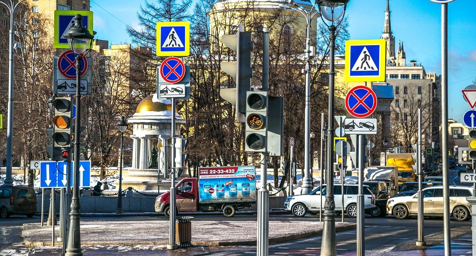 фотографии дорожных знаков высокого качества одним