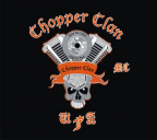 Chopper Clan MC Уфа
